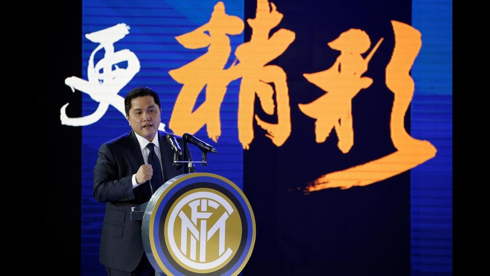 I cinesi di Suning acquisiscono la maggioranza dell'Inter ©LaPresse/Reuters