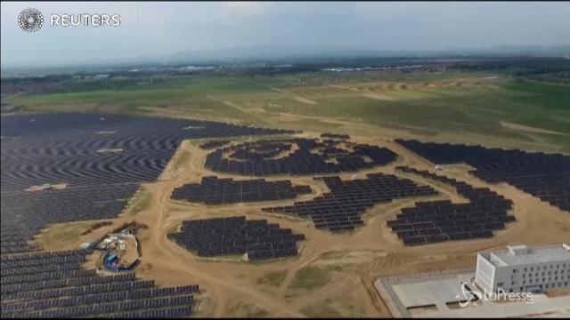 Al via la prima centrale solare a forma di panda