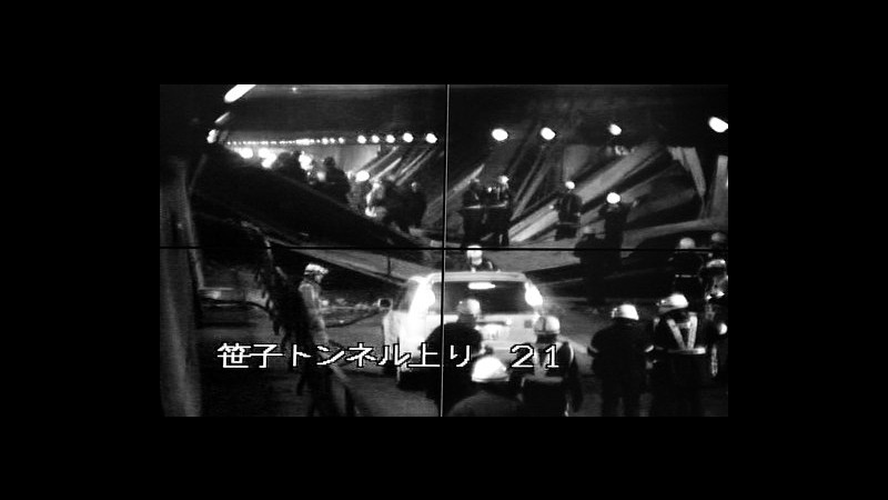 Giappone, crollo tunnel autostrada: bilancio sale a 9 morti e 2 feriti