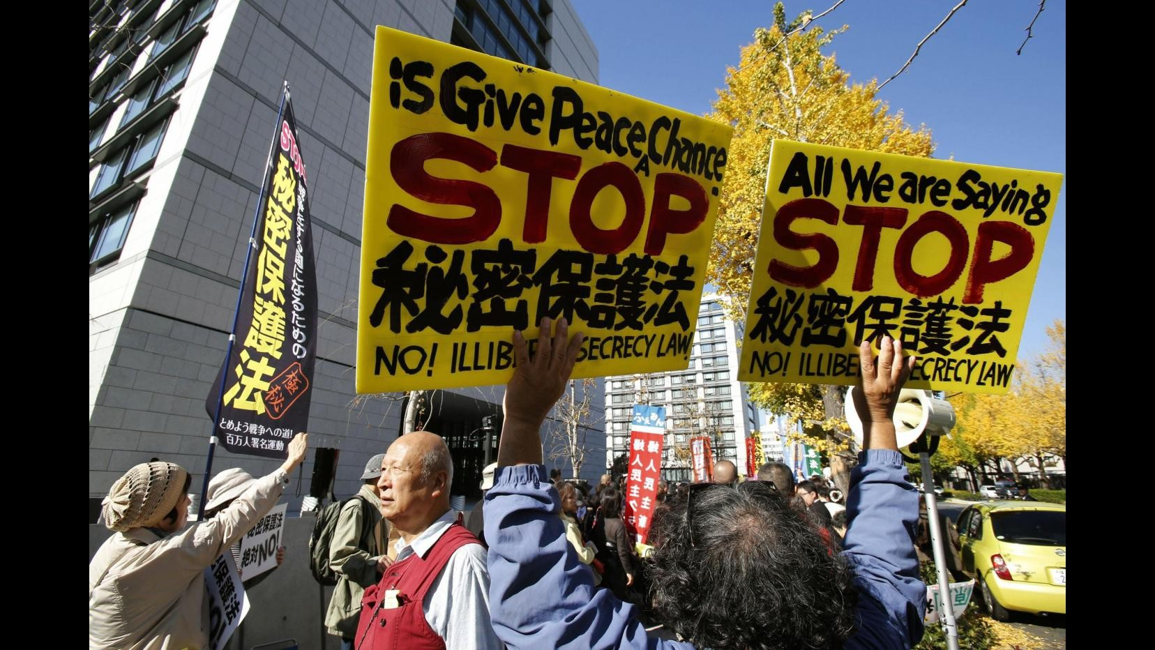 Giappone, Camera alta approva legge controversa su segreto di Stato