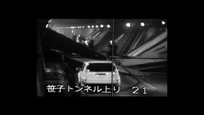 Giappone, crolla tunnel autostradale, almeno 7 dispersi