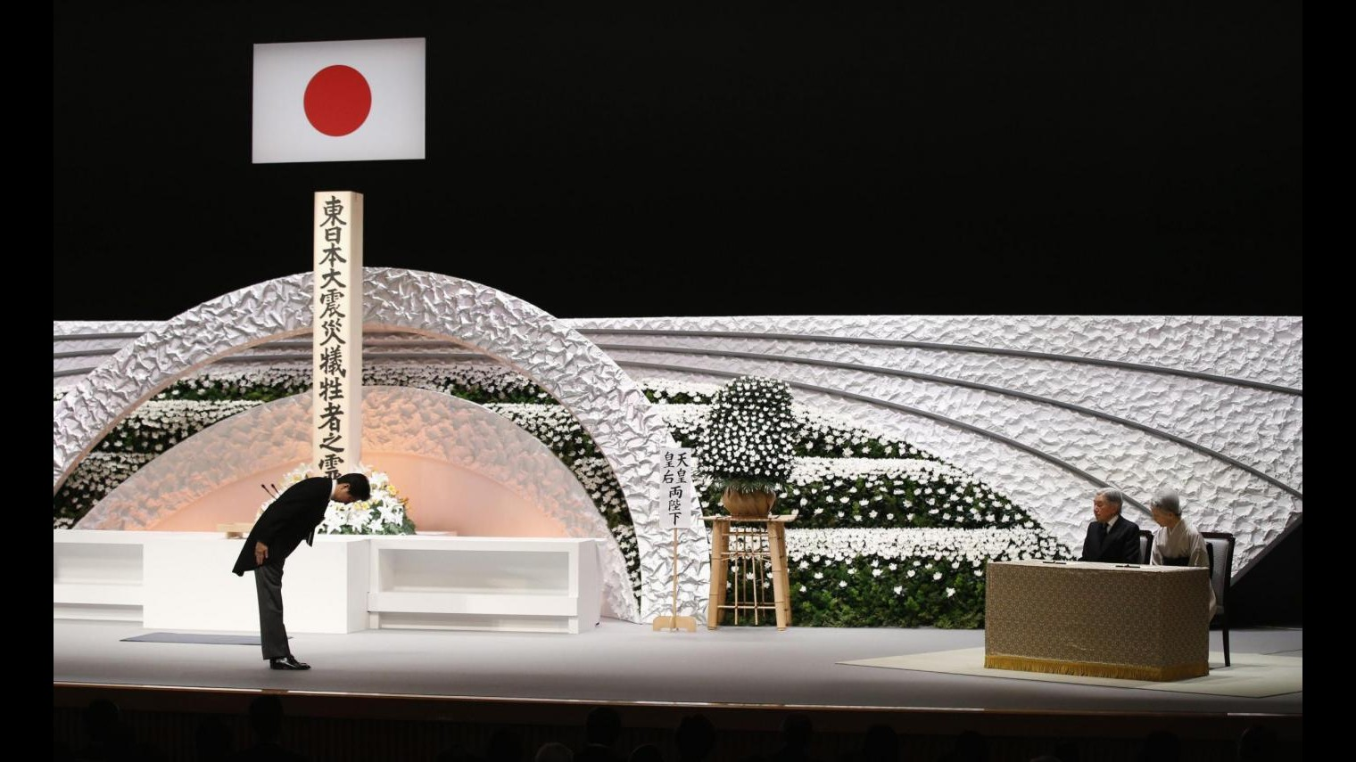 Quattro anni dopo Fukushima: il Giappone si ferma per ricordare
