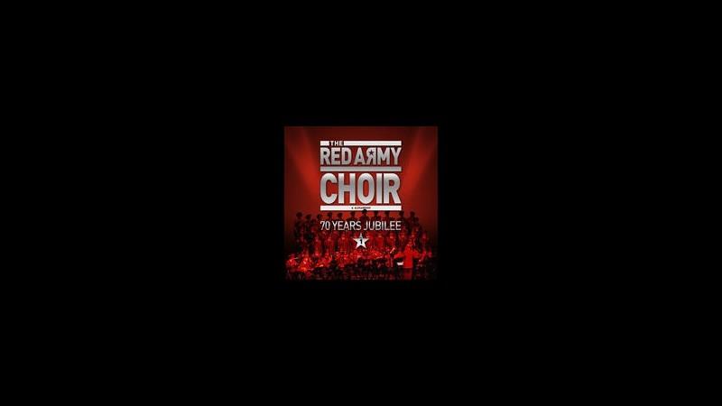 Trieste, Red Army Choir in concerto: da domani i biglietti in vendita
