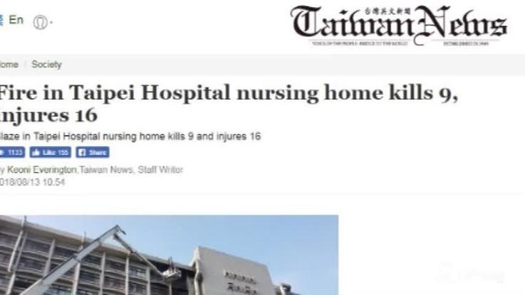 A fuoco ospedale di Taiwan, almeno 9 morti