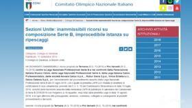 Serie B, campionato resta a 19 squadre