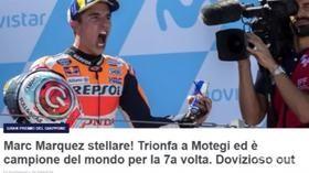 MotoGp, Marquez ancora campione del mondo