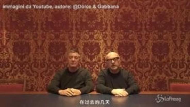 """Dolce e Gabbana si scusano con la Cina: """"Amiamo la vostra cultura"""""""