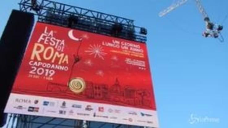 Capodanno a Roma, le prove degli acrobati al Circo Massimo