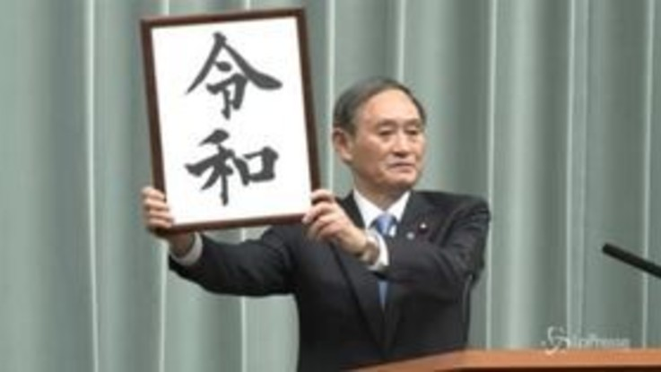 Giappone, inizia l'era dell'imperatore Naruhito