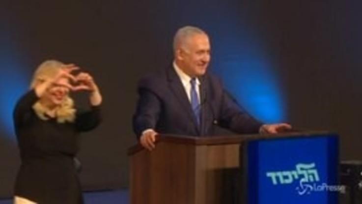 Elezioni in Israele, la gioia di Netanyahu: il premier festeggia la vittoria