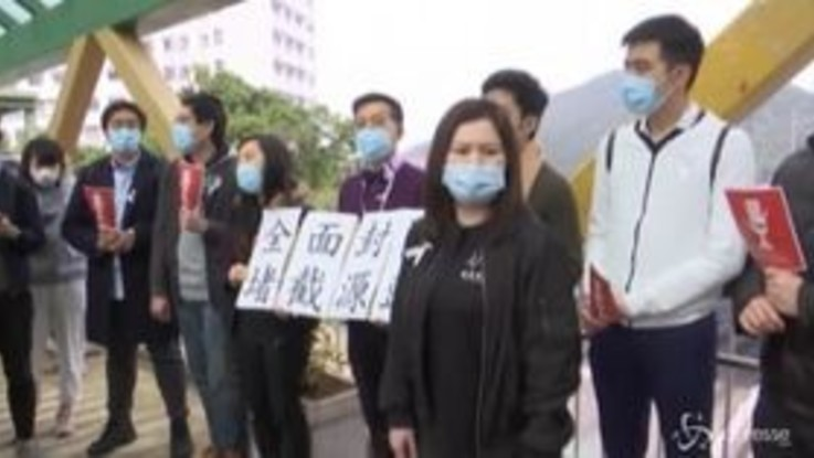 Coronavirus, medici di Hong Kong scioperano per chiedere chiusura della frontiera con la Cina