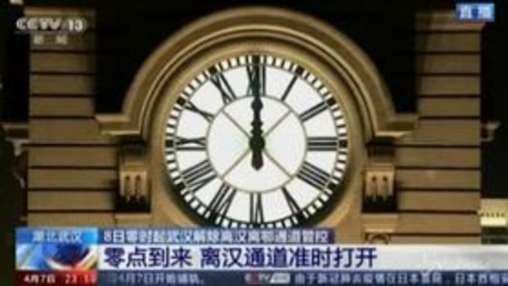 E' mezzanotte e a Wuhan è finito il lockdown, in città suonano clacson auto e sirene navi