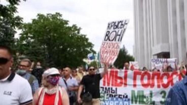 Russia, ancora proteste per l'arresto del governatore di Khabarovsk