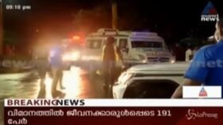 Incidente aereo India, i passeggeri incastrati tra i rottami