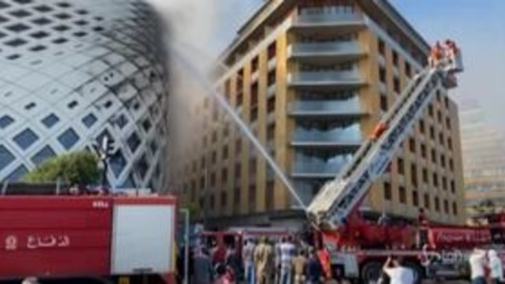 Libano, nuovo incendio a Beirut