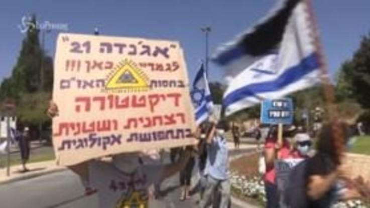 Gerusalemme: proteste davanti al Parlamento contro misure anti-manifestazioni