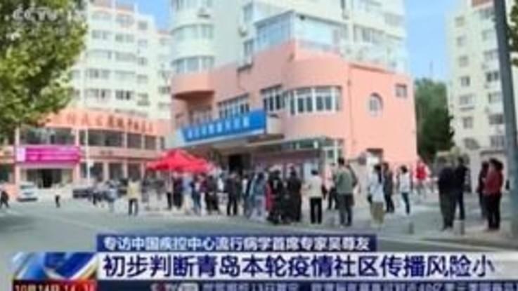 Coronavirus, in Cina più di 4 milioni di test a Qindao