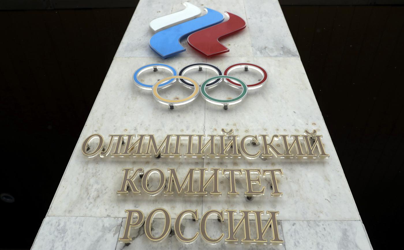 Olimpiadi, doping Russia: oggi la decisione del TAS sul caso