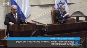 Israele, si scioglie il Parlamento: si torna alle elezioni