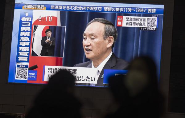 Coronavirus, il Giappone chiede lo stato di emergenza per Tokyo