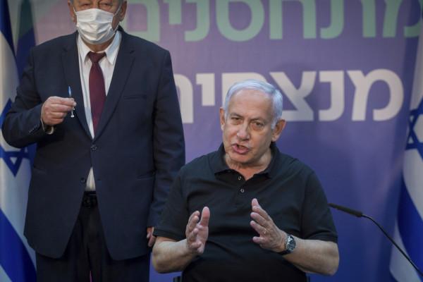 Covid Israele: il premier Netanyhau seconda dose del vaccino