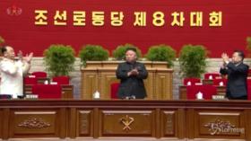 Corea del Nord, Kim Jong-un eletto segretario del Parito dei lavoratori