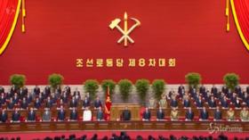 Corea del Nord: chiude su note de 'L'Internazionale' Congresso Partito dei lavoratori