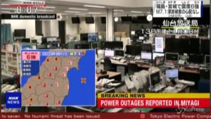 Giappone, sisma avvertito anche a Tokyo