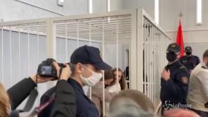Due anni di carcere a due giornaliste