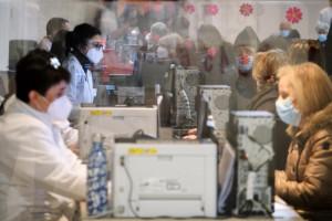 Coronavirus, emergenza sanitaria - centro vaccinale Parco della Musica