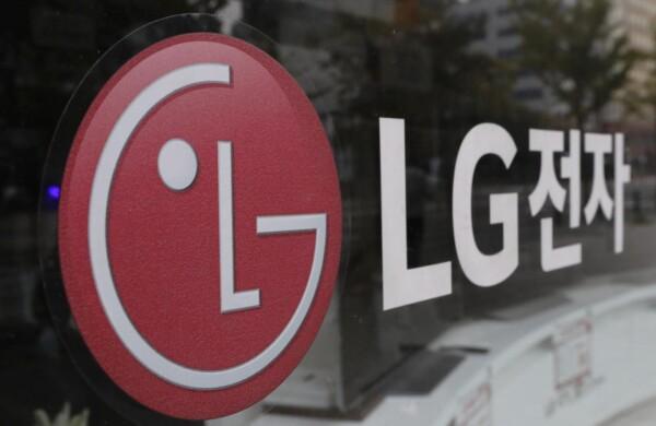 LG esce dal mercato degli smartphone