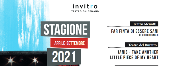 Teatro on demand
