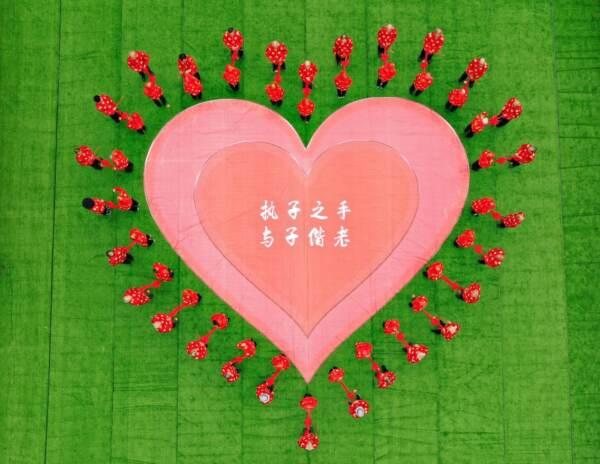 Festeggiamento di massa di 50 anni di matrimonio ad Henan