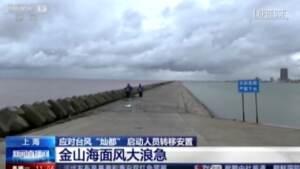 Cina: le città costiere si preparano all'arrivo del tifone Chanthu